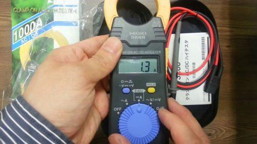Ampe kìm Hioki 3288: Đo AC/DC 1000A