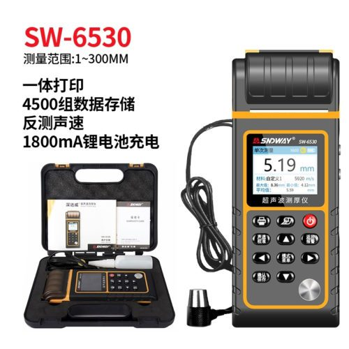 hộp đưng Máy đo độ dày siêu âm Sndway SW-6530