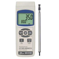 Máy đo tốc độ gió, nhiệt độ Lutron AM-4215SD