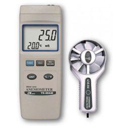 Máy đo tốc độ gió Lutron YK-80AM