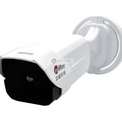 Camera đo thân nhiệt InfiRay HT600
