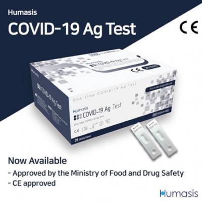 Bộ Kit test nhanh Covid-19 Humasis Hàn Quốc
